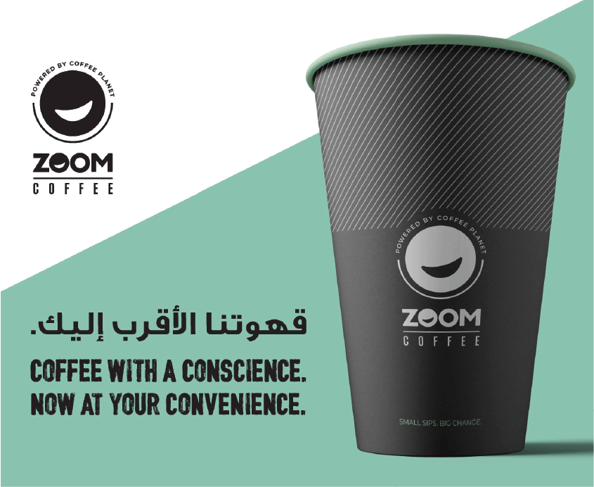 Whats On_ZOOM_Coffee_Full_Size_EN_AR